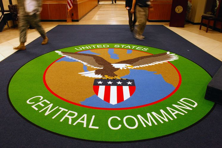 Central Command logo -- new $75M Headquarters